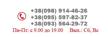phones kotelholmova 2
